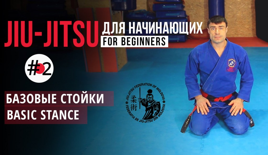 Dating website for martial arts
